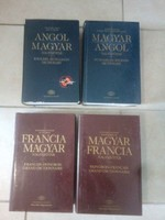 Francia-Magyar/Magyar-Francia nagyszótár