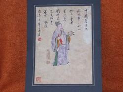 Kínai papír kép