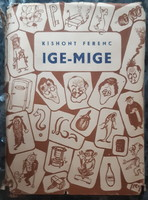 KISHONT FERENC / EFRAJIM KISHON /: IGE - MIGE   -  RITKA !  -  JUDAIKA