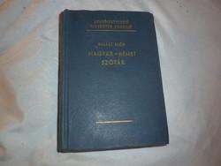 Magyar német kézi szótár