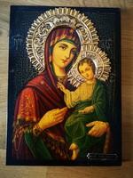 Szűzanya ikon