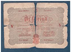 5 Forint 1848 Kossuth Bankó szakadt állapotban