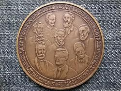 A Gyöngyösi Gimnázium fennállásának 350. évfordulójára 1634-1984 bronz érem (id45788)