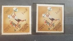 Bélyeg tévnyomat , az 1964 évi olimpia , Tokió , öt karika hinyzik