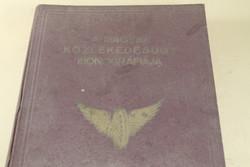 A magyar közlekedésügy monográfiája antik könyv 391