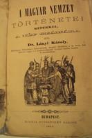 MAGYAR NEMZET TÖRTÉNETEI képekkel---MAGYARFÖLD ŐSLAKOSAI---ANTIK KÖNYritkaság 1847-ből !!!