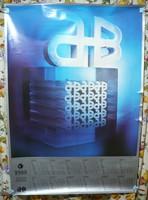 HUNGALU HUNGARIAN ALUMINIUM CORPORATION falinaptár naptár plakát reklám 1983