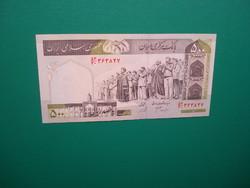 Irán 500 riál 2003 UNC