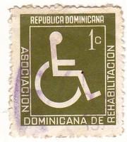 Dominika Köztársaság postai adóbélyeg 1973