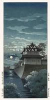 Régi japán fametszet éjszaka tópart erőd pagoda telihold felhők éjjel Kitűnő minőségű reprint nyomat