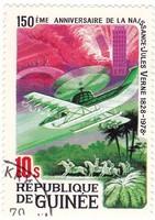 Guinea emlékbélyeg 1979