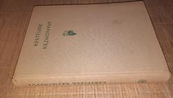 Ivády Sándor: Kertészek kézikönyve 1965.   990.-Ft