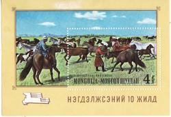 Mongólia emlékbélyeg blokk 1969