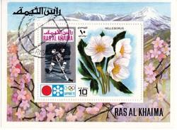 Ras Al-Khaimah emlékbélyeg blokk 1972
