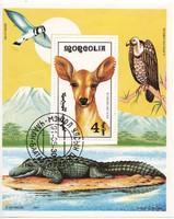 Mongólia emlékbélyeg blokk 1991