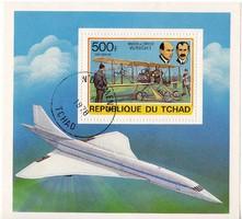 Csád légiposta bélyeg blokk1978