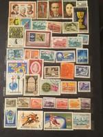 41 darab Magyar bélyeg .