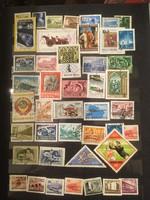 44 darab Magyar bélyeg .