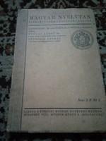 Magyar Nyelvtan !! 1927  !!  Jó állapotban !!
