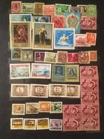 49 darab Magyar bélyeg .
