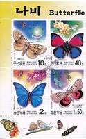 Észak-Korea emlékbélyegek 2002