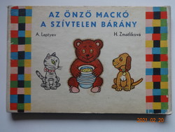 A. Laptyev: Az önző mackó - A szívtelen bárány - régi leporelló mesekönyv H. Zmatlíková rajzaival