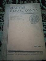 Magyar olvasókönyv  !! 1926  !!