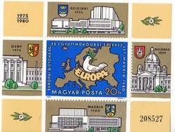 Magyarország emlékbélyegek blokk 1980