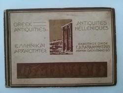 Régi Görög Útifüzet,Útikalaúz