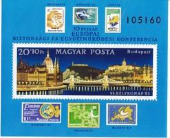 Magyarország emlékbélyeg blokk 1982