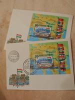 Elsó napi boríték és bélyeg  Dunai hajózás