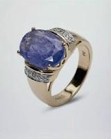 Tanzanit drágaköves   sterling ezüst /925/ gyűrű 66 nagy méret !--új