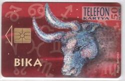 Magyar telefonkártya 0469  1995 Bika   GEM 2    196.000 darab