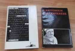 A Patyomkin hullámverése -  Szombathelyi nyomdák és nyomdászok - könyvritkaságok