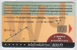 Magyar telefonkártya 0585  2001 Puska Fizika 3    GEM 7     26.400 darab