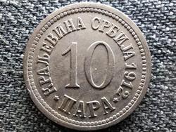Szerbia I. Péter (1903-1918) 10 Para 1912 (id45230)
