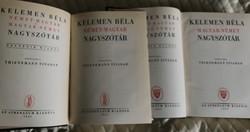 Kelemen Béla Német-Magyar és Magyar-Német Nagyszótára 1941!