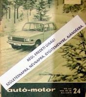 1977 március  /  autó-motor  /  SZÜLETÉSNAPRA RÉGI EREDETI ÚJSÁG Ssz.:  3526