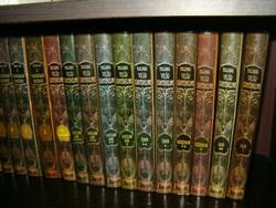 Tolnai világtörténelem 16 darabos sorozat 90 es évek kiadás benne az első világháború története
