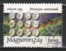 Pecsételt Magyar 1157 MPIK 4478