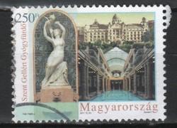 Pecsételt Magyar 0978