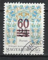 Pecsételt Magyar 1142 MPIK 4415