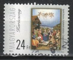 Pecsételt Magyar 1162 MPIK 4520