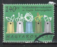 Pecsételt Magyar 1229 MPIK 4810