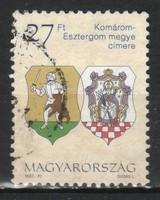 Pecsételt Magyar 1130 MPIK 4389