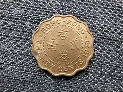 Hongkong II. Erzsébet 20 cent 1979 (id17807)
