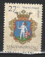 Pecsételt Magyar 1129 MPIK 4390