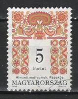 Pecsételt Magyar 1153 MPIK 4462