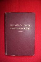 Hazajáró lelkek - Nagyenyedi képek (Kertész József), 1929
