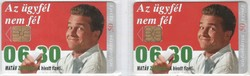 Magyar telefonkártya 0599  1996 Zöld szám     ODS 1,3    142.500 - 57.500 darab